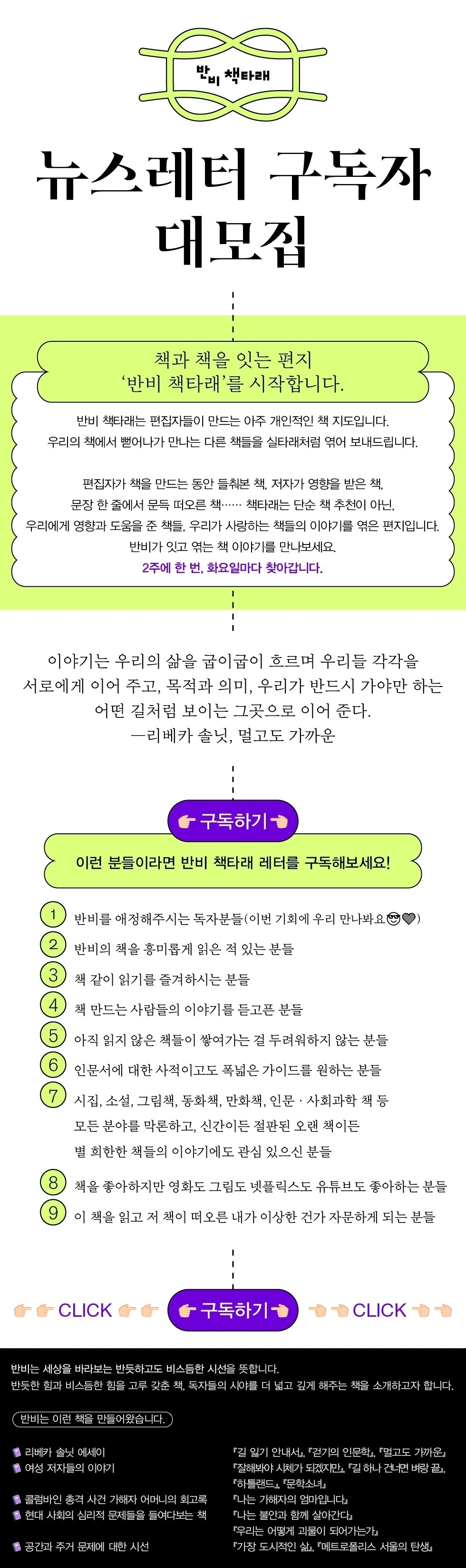 babi_mail_notice_201103